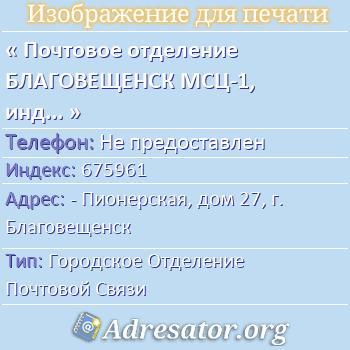 Фирменные магазины котофей в России