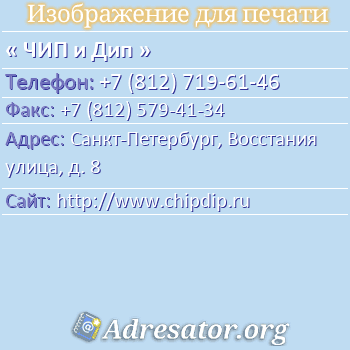 банк втб официальный сайт личный кабинет вход спб