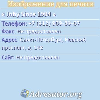 Jnby Since 1994 по адресу: Санкт-Петербург, Невский проспект, д. 148