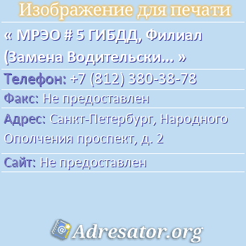 происхождение фамилии беспалов  bashanka