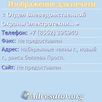 САНАТОРИЙ АЛИТ Пермский край  Официальный сайт цены на