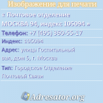 Завод им ВА Дегтярева  Квадроцикл ATV TL250B