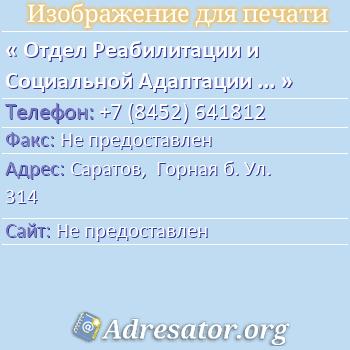 Степан Орлов  Historical records and family trees