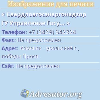 Автобусы Казани  направления движения различных маршрутов